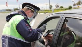 Могут ли в Нижегородской области оштрафовать водителя без QR-кода?