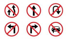 Почему на некоторых знаках перечеркивающая полоса пишется справа налево, а на других слева направо