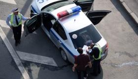 В каких регионах водителям выписывают самые высокие штрафы, а где самые низкие?