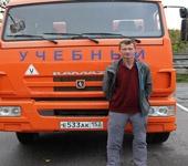 Правделюк Валентин Олегович