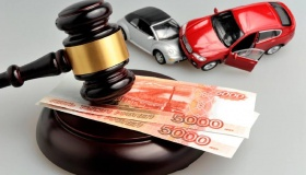 Как по новым правилам получить от страховой справедливую компенсацию по ОСАГО?