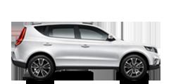 Geely Emgrand X7 2019-2021 новый кузов комплектации и цены