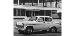 Москвич 403 1962-1965