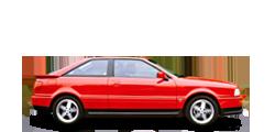 Audi S2 купе 1990-1995