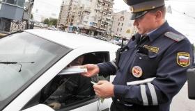 Как повысят штрафы за езду без ОСАГО?
