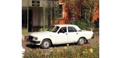 ГАЗ 31029 «Волга» 1992-1998